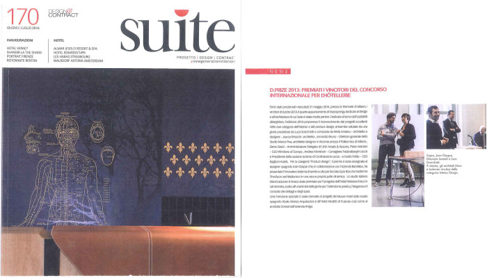 d.prize 2013_posted on Suite magazine